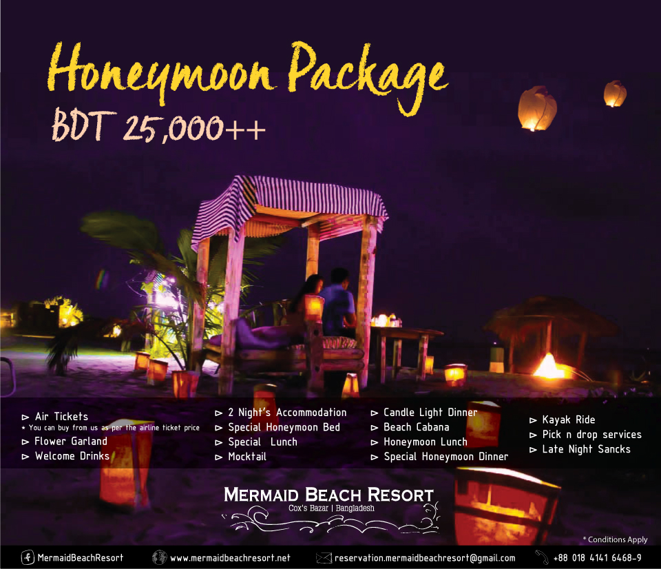 Honeymoon-Package-22-09-16