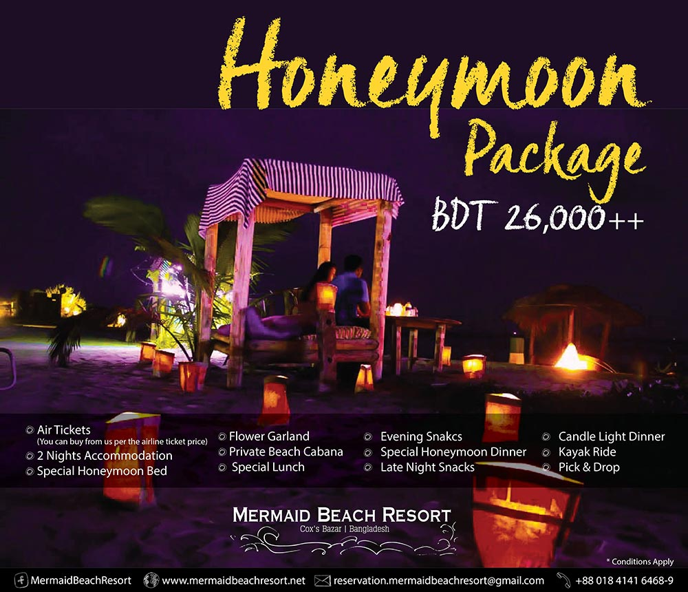 Honeymoon Package'17 webMBR-01-01
